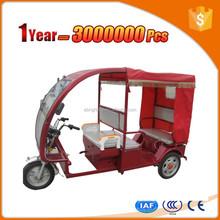 cheap 3 wheel car with passenger seat