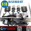 liwin Hot sell high power moto hid kit for magotan car tractor parts car kit headlights