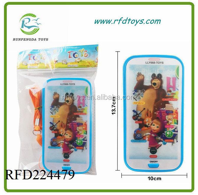 RFD224479.jpg