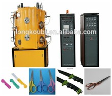 stainless steel or copper scissors&knives pvd plating machine /coater line
