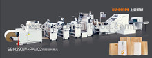 SBH290W recycled paper bag making machine