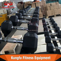 Dumbbell weight set with racks for sale