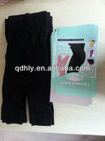Slimming Body Suit /female body suit