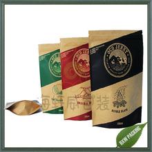 Food grade brown kraft paper beef jerky packaging bags with ziplock /paper food bags