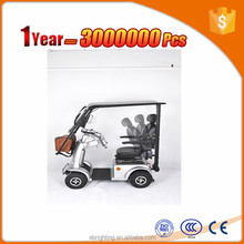 adults cewheelchair cost
