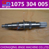 city bus QJ705 S5-70 Stainless steel motorcycle main shaft and counter shaft 1075304005