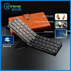 Flyshark iLepo 360 top sale mini wireless keyboard for android, foldable wholesale mini bluetooth keyboard