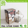 New Design 500ml Double Wall Glass stainless steel coffee plunger