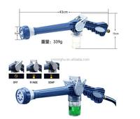 New magic extending hose tube/garden water spay 8 function water gun 2015