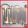 Alibaba Makeup Brushes 24pcs Quality Natural Cosmetic Brush set for 2016