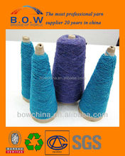 gold supplier acrylic tube yarn 2015 hot sales