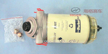 Auto spare parts Racor Fuel and Water seperator filter OEM 11K6R-05001 R90T for higer bus KLQ6796