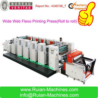 0.1mm Wide Web High Speed Flexo Printing Press For Paper Cup and Paper Bag,4 ,5 ,6 colors Kraft Paper Printing Machine