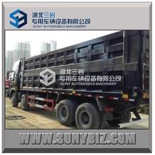 HOWO T7H 8X4 cargo dump truck