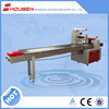 Shanghai manufacturer meat muffins packing equipment