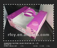 white flute E corrugated box for mini cupcake with handle and printing service