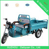 high capacity tricycle family electric adult agricultural tricycle