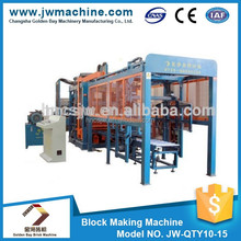 Concrete block machines products you can import from china,kiln for burning bricks kiln for burning bricks