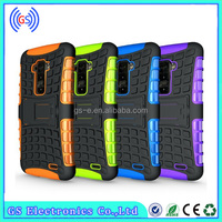alibaba express Armor rugged hard shockproof kickstand protector combo case cell phone for lg g flex