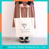 2015 Cheap promotion 100g custom printed fashion cotton bag