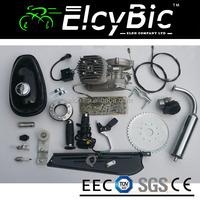 2 stroke low price bike motor kit bicycle kit gasoline(engine kits-3)