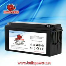 Uninterruptible Power Supply Battery 12V150AH (AGM/VRLA)