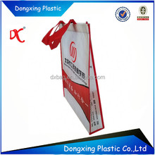 china shop bag supplier for reusable pp woven shopping bag with cheap price