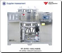 purifying water machine