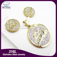 Low minimum order quantity wedding jewelry set heart LOVE brides dubai gold jewellery sets for sale