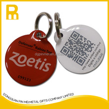 2015 new metal qr code pet id tags wholesale with serial number