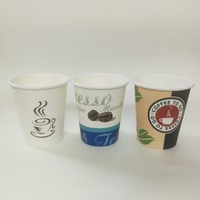 8oz Coffee Paper Cup, Custom Printed Paper Cup