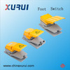250V aluminium foot switch for drill machine , pedal switch with cable gland