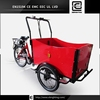 250w brushless family pedal assist BRI-C01 tricycle bike cargo trailer price