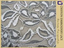 GLF1163 LEAF DESIGN STRETCHED KNITTED LACE