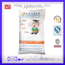 The colorful envelope bag with pearlized film for packing animal feed, pig food bag