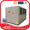 Alto AL-350 quality certified low temperature liquid cooling chiller aquarium water cooler capacity 350kw/h
