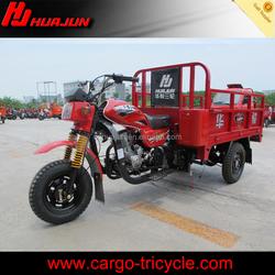 HUJU three wheel motorcycle made in china/new three wheel motorcycle/trike 3 wheel motorcycles