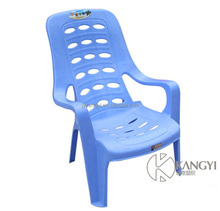 Wholesale red blue yellow durable plastic beach chair lounge chair