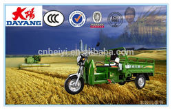 2015 new hot sale 150cc 200cc air cooled gasoline powered 3 wheel motorcycle