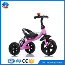 pink baby tricycle on sale 2015 popular kids trikes five colors Alibaba good supplier wholesale child trikes kids tricycle