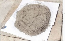 cement for construction
