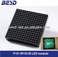 Outdoor DIP P10, P12, P16, P20, P25 full color led display led module