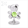 Finest Quaint Sliver Plated Metal Baby Souvenir Gifts