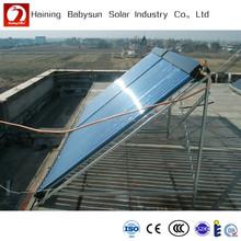 split heat pipe parabolic trough solar collector, solar water heater