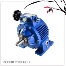 UDL/UD055/MB010 cast iron die-aluminum case variable gearbox planetary gear reduction three-phase AC motor for conveyor