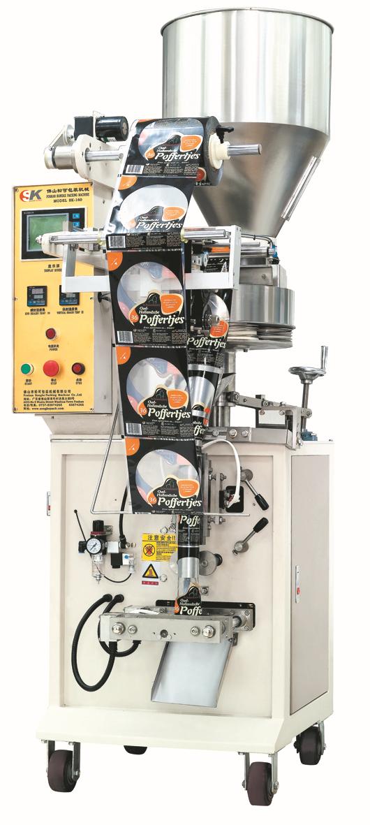 Nitrogen Machine For Chips Nitrogen Packing Machine