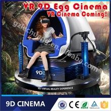 2015 Newest Immersive 9D VR Cinema Theme Park 9D Cinema Amusement Ride With Best Price