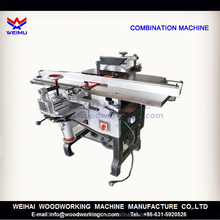 ml393 woodworking combination machine
