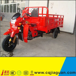 Wrathful Dragon Tricycle In China