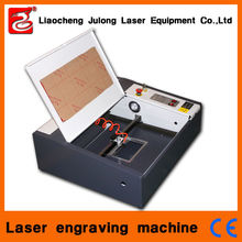 clear coin holder mugs laser engraving machine 400mm*400mm